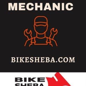 Mechanic at Home