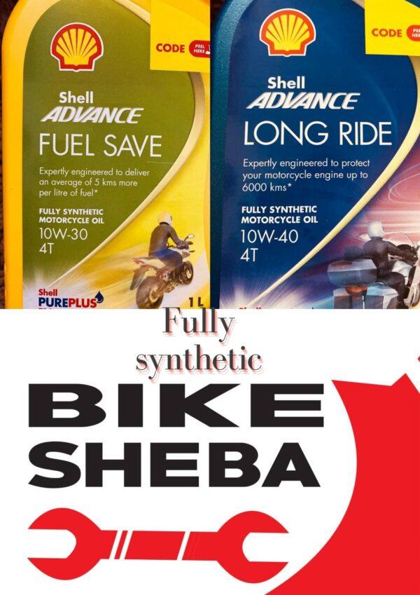 bikesheba.com